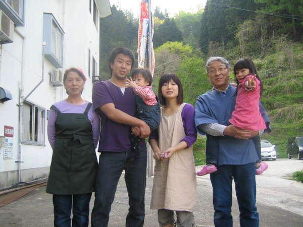 6人家族になりました。若女将、女将でお待ちいたします。