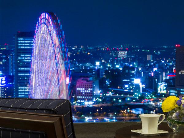 【客室からの眺望】横浜・みなとみらいの夜景を独占