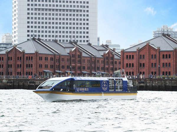 【ル・グラン・ブルー】ホテル専用クルーズ船。ぷかりさん橋より出航