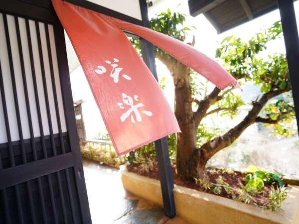 【桐のかほり 咲楽】丘の上の高級温泉宿。海一望の温泉でほっこりと至福のときを!