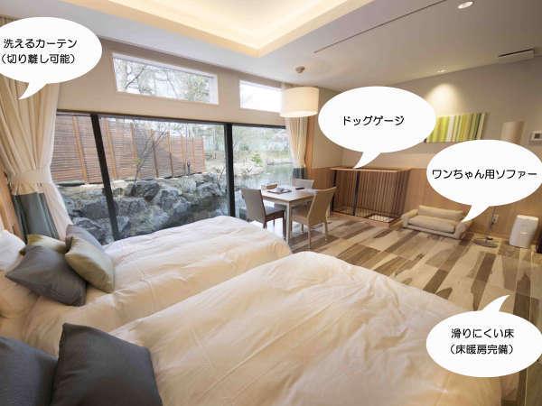 【テラス棟(ペットホテル棟)】快適な空間でのんびりステイ