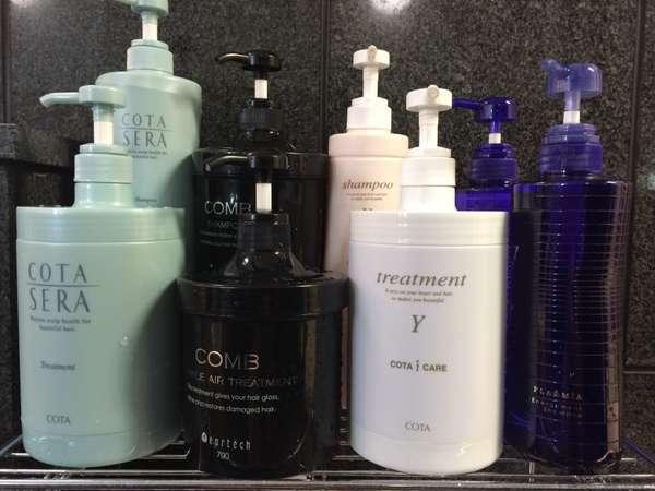 【女子風呂限定】美容室ご用達のCOTASERA・COMB・COTACARE・ミルボンPLARMIAそろえました♪