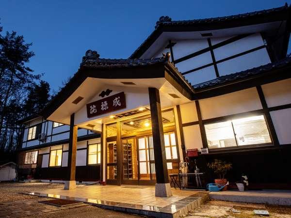 【金剛寺宿坊 成穂院】韓国家庭料理と安曇野天然温泉の「地域密着型の隠れ家的な旅館」♪