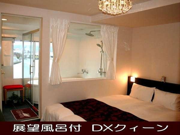 ♪DXクイーンのベッドは1630×2000のゆったりサイズ♪1600特注バスから宍道湖を楽しむバスタイムは最高♪