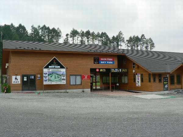 【周辺施設】軽井沢スカイパーク、夏はドッグランになります
