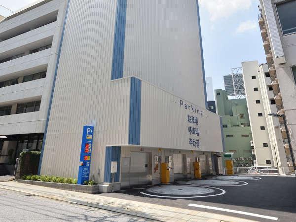 立体駐車場完備 102台収容可(全高2mまで)