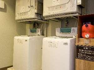 ◆ランドリーコーナー洗濯機・洗剤無料乾燥機のみ20分100円