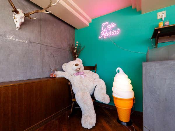 館内カフェ「Cafe Rabiot」お洒落な内装でフォトスポットもお楽しみいただけます!♪