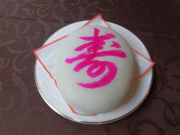 一升餅を担いで1歳のお祝いをしましょう!