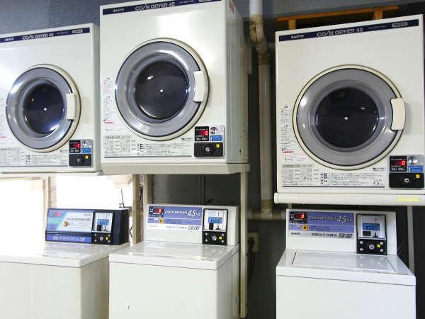 【コインランドリー】24時間ご利用いただけます。フロントにて洗剤をプレゼントしています。
