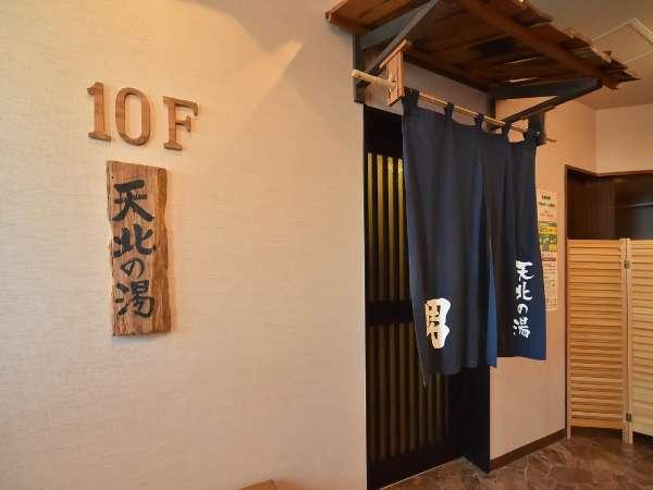 ◆男性大浴場入り口(15:00~翌10:00までご利用いただけます)