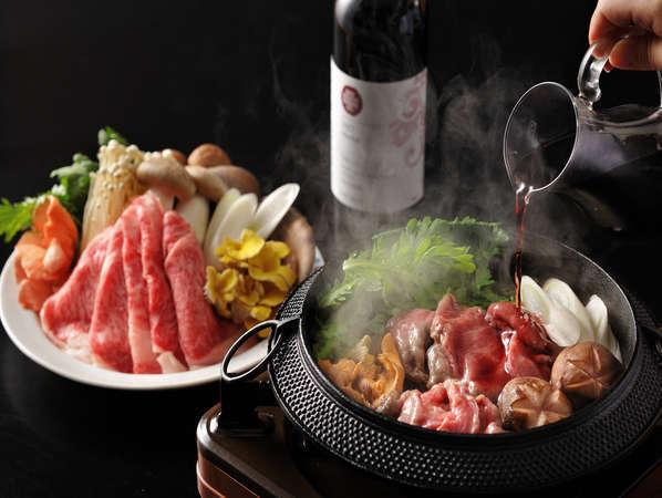 【特別会席】ワインと和牛を贅沢に味わうワインすき鍋会席(2019年10月~)