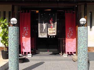 湯亭 花のれん→→「町屋かふぇ」「3つの貸切風呂」「星のランプ」