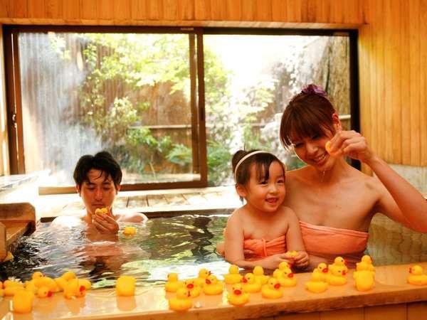 毎月22日&10月毎日、貸切温泉がアヒルちゃん風呂に変身♪通常アヒルちゃん貸出(200円)♪