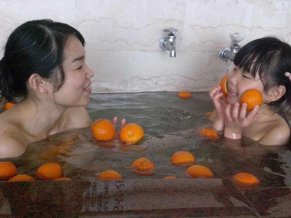 みかん風呂でビタミン補給☆ママのお肌きれいにな~れ♪