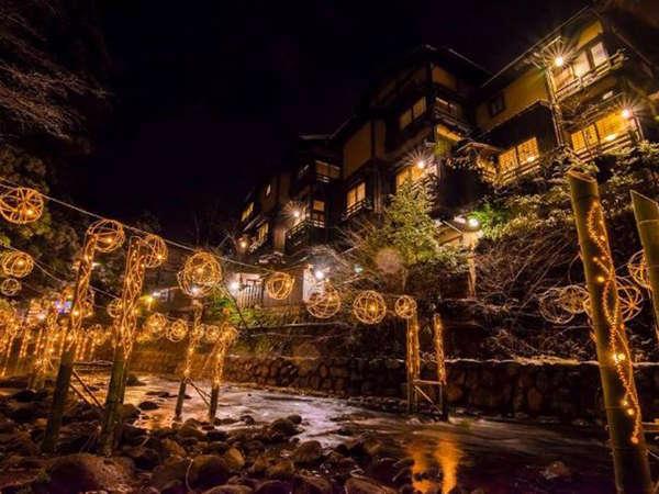 【ふじ屋】黒川温泉の中心で美食&美活を堪能♪散策にも便利な好立地♪
