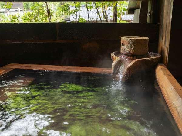 【温泉】上質の泉質を堪能
