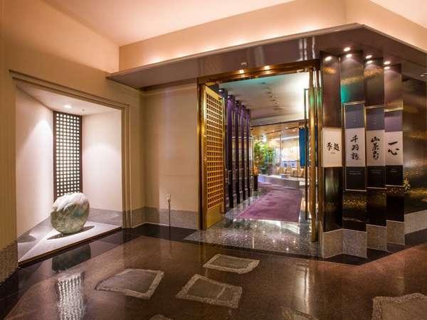 日本料理「千羽鶴」(1階)入口