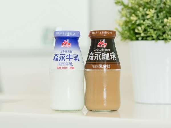 大浴場には無料の牛乳、コーヒー牛乳をご用意しています♪