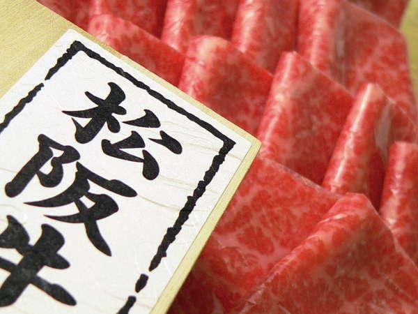 三重が誇る世界のブランド松阪牛のお料理です。