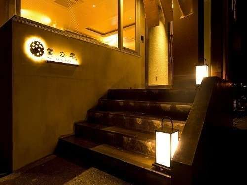 【ホテル外観】暖かい光でお客様をお待ち致しております。