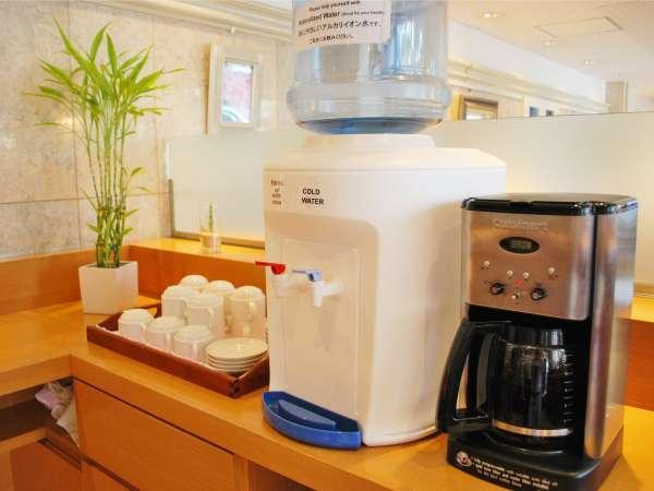 ご宿泊のお客様には、24時間無料でコーヒーと紅茶をサービスしております。どうぞご自由にお取りください。