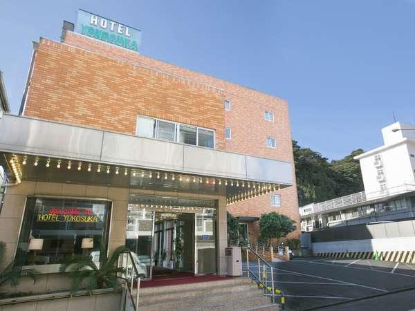 横須賀中央より徒歩10分。コンビニまで徒歩3分の立地です。