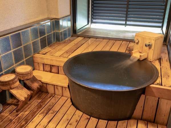 釜風呂それぞれのお部屋で趣が異なる。