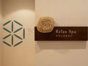 浴場入り口 利用時間:夜12時までと朝は5時から8時30分まで。宿泊のお客様は無料でご利用いただけます