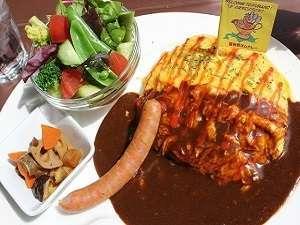 【富良野オムカレー】ご当地B級グルメ!館内レストランにてお召し上がりいただけます(イメージ)