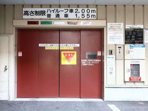 立体駐車場(先着順になります;1泊1000円)