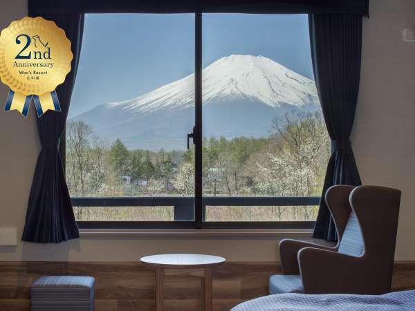 【ペットと泊まれる宿 Wan's Resort (ワンズ リゾート) 山中湖】富士山の絶景を望む、愛犬と泊まれるワンクラス上のリゾートホテル