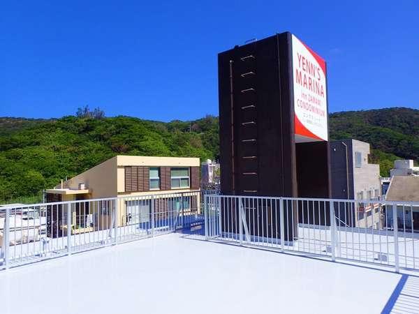 この快晴は沖縄でも珍しい!こんな日は是非屋上へ☆