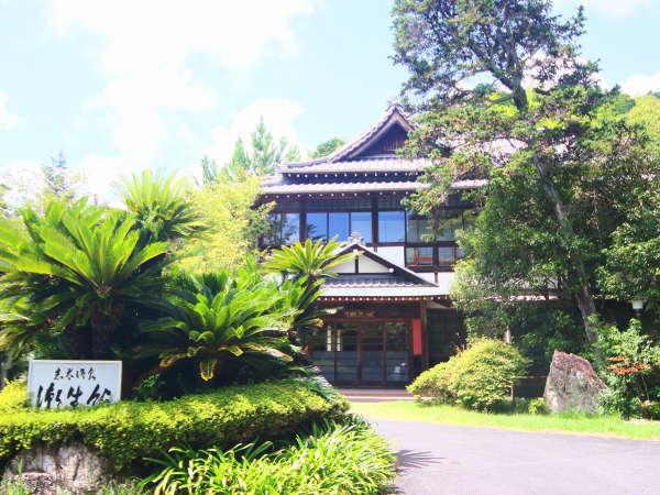★藤枝では珍しい温泉と登録文化財の宿【潮生館】