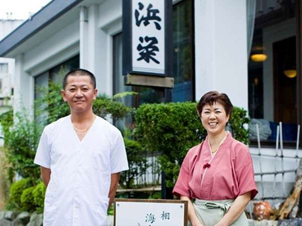 三重県鳥羽市相差町1483-1 漁師料理と温泉の宿 浜栄 -04