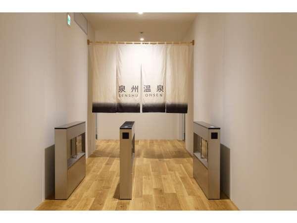 ◆温泉施設入口◆ルームキーを持参し、温泉フロントで確認し入浴券発券