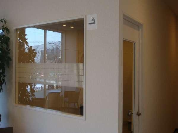 ◆全室禁煙でございますが2階に喫煙ルームをご用意させていただいております◆