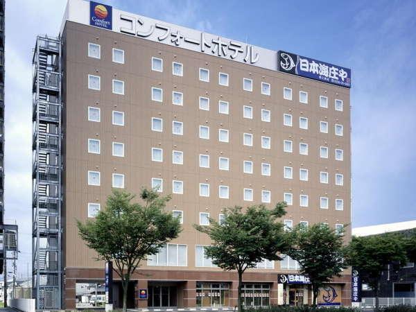 コンフォートホテル燕三条はJR燕三条駅「三条口」から徒歩3分!