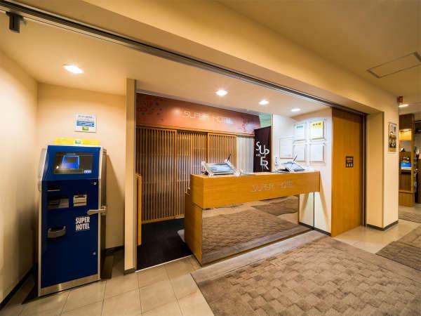 スーパーホテル山形駅西口天然温泉【フロント】