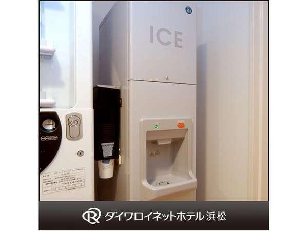 3F・9F製氷機
