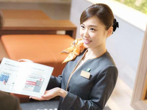 「おかえりなさいませ!」スーパーホテル大阪天王寺へようこそ!!