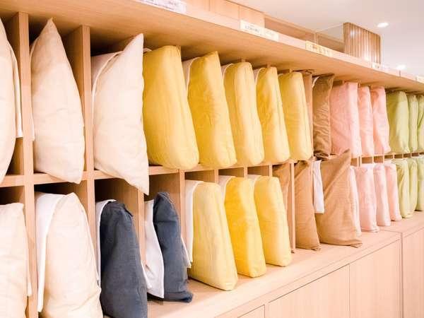 えらべる枕「9種類♪」