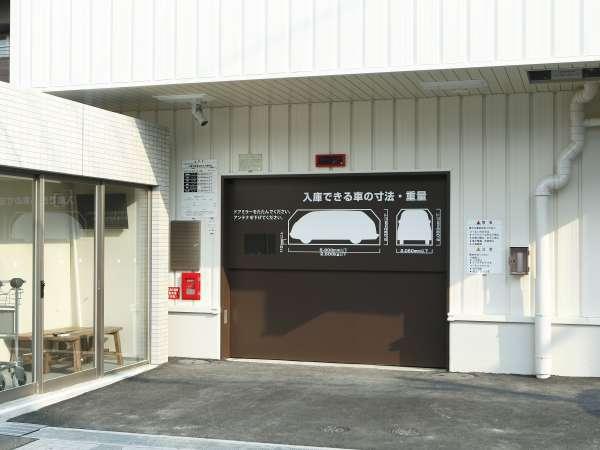 ◆併設駐車場※到着順で御案内致しております。