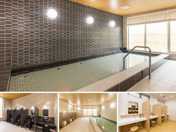 ◆大浴場 人工炭酸泉温泉大浴場  ※ご宿泊者専用/無料(女性用大浴場にはミストサウナルーム有)