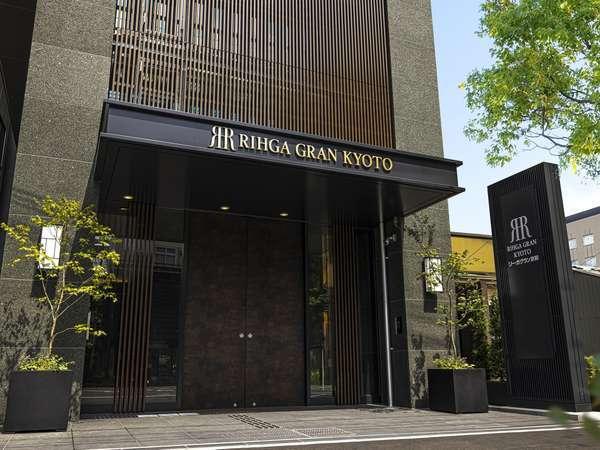 京都駅八条東口より南へ徒歩3分の好立地