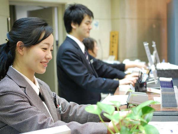 <フロントスタッフ>ようこそ勝山ニューホテルへ♪ごゆっくりお寛ぎください。