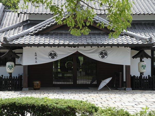 北の丸 玄関
