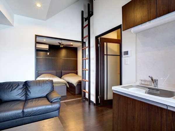 【客室1LDK+ロフト】シックな造りの客室でゆっくりとお過ごしください!
