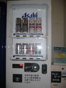 ホテル内にビールの自販機があります