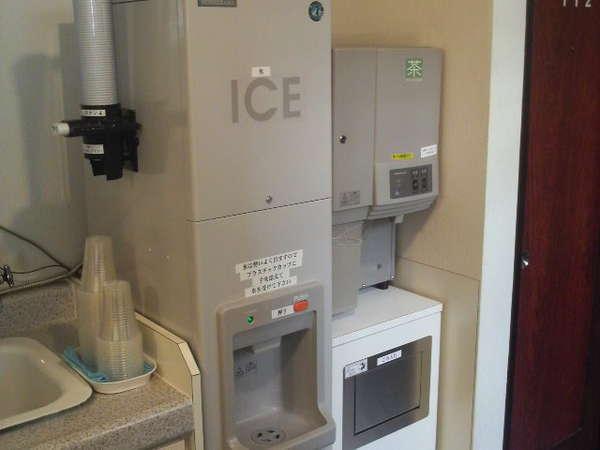 製氷機 給茶機
